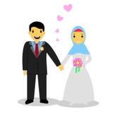 Pares musulmanes de la novia, en blanco stock de ilustración