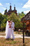 Pares (nupciais) caucasianos do casamento ucrânia Imagens de Stock
