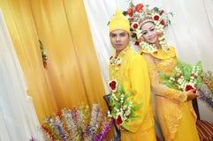 Pares nupciais indonésios Imagem de Stock Royalty Free
