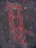 Pares. Tallas de la roca Imagen de archivo libre de regalías