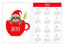 Paresse mignonne dans la tasse de café de thé Santa Hat Noël ma version de vecteur d'arbre de portefeuille Année de la dispositio illustration libre de droits