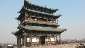 Parete antica della città di Pingyao Fotografia Stock Libera da Diritti