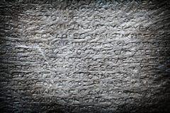Parete antica di epigrafe di età immagini stock libere da diritti