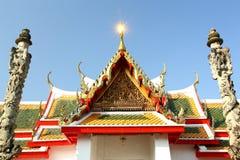 Parete che circonda una pagoda in tempio Fotografie Stock