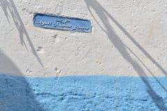 Parete in Chefchaouen immagine stock libera da diritti