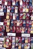 Parete con i ricordi rumeni Immagini Stock Libere da Diritti