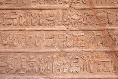 Parete con i simboli egiziani antichi Immagini Stock