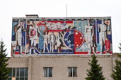Parete del mosaico Fotografie Stock Libere da Diritti