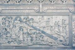 Parete del rilievo del tempio Fotografie Stock Libere da Diritti