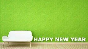 Parete dell'erba della decorazione in salone per il buon anno - rappresentazione 3D royalty illustrazione gratis
