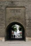 Parete della città della Cina Xian (Xi'an) Fotografie Stock Libere da Diritti