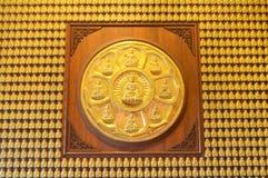 Parete della statua di Buddha immagini stock libere da diritti
