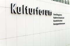 Parete di Kulturforum a Berlino Immagini Stock Libere da Diritti