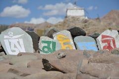 Parete di Mani in Leh, Ladakh Fotografie Stock Libere da Diritti