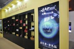 Parete di mostra su primo CSITF 2012 Immagine Stock Libera da Diritti