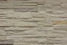 parete di pietra variopinta della priorità bassa Immagine Stock