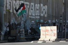 Parete di separazione israeliana, Betlemme Fotografia Stock Libera da Diritti