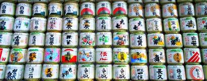 Parete giapponese Fotografie Stock