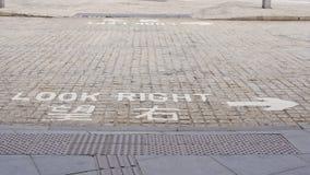 Parezca derecho, advertencia del camino del peligro en el camino Placa de calle de la dirección Fotos de archivo libres de regalías