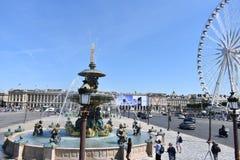 Parigi con amore ed il sole fotografia stock libera da diritti