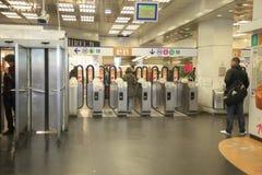 parigi Entrata sulla stazione della metropolitana Immagini Stock