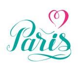 Parijs liefde-12 Stock Afbeeldingen