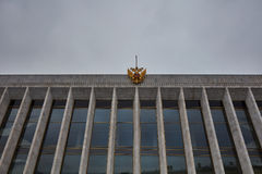 The parilament of the Russian federation at the Kremlin Stock Photos