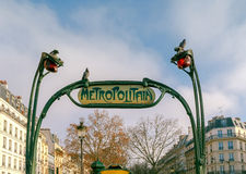 paris Знак метро Стоковое Изображение RF