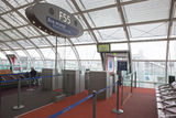 Paris airport Royalty Free Stock Photo