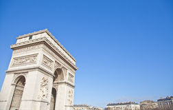Paris - Arc de Triomphe. The Arc de Triomphe (Arc de Triomphe de l'Étoile) is one of the most famous monuments in Paris. It stands in the centre of the Place Royalty Free Stock Photography