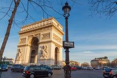 Paris. Arc de Triomphe. Stock Photo