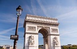 Paris - Arc de Triomphe. Paris - The Arc de Triomphe de l'Étoile Stock Photos