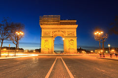 Paris Arc at night. Beautiful night view of the Arc de Triomphe in Paris, France Royalty Free Stock Images