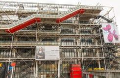 Paris. Arts Centre Pompidou. Stock Photography
