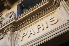Paris bas-relief Stock Image
