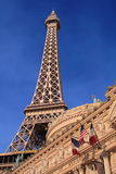 Paris Casino, Las Vegas Stock Image
