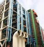 Paris - Center de Pompidou Stock Photos