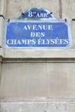 Paris - Champs Elysees Stock Photo