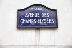 Paris Champs Elysees Stock Images