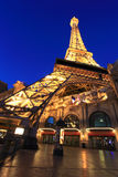 Paris' Eiffel Tower in Las Vegas Royalty Free Stock Photo