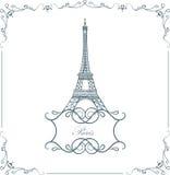 Paris, Eiffel Tower, vintage Stock Images