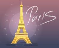 Paris Eiffeltornsymbol royaltyfri illustrationer