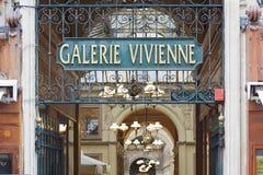 Paris, entrada de Galerie Vivienne Foto de Stock Royalty Free