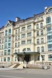 PARIS för bostads- byggnader FJÄRDEDEL i Astana Royaltyfri Foto
