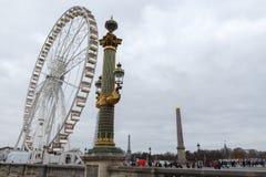 Paris. Ferris wheel. Stock Photo