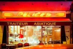Paris food shop Stock Photos