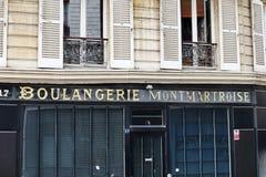 Paris, França, 05 21 2016 Loja de Boulangerie em Paris, Montmartre puro fotos de stock