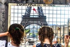 Paris france Obrazy Royalty Free