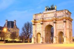 Paris (France). Arc de Triomphe du Carrousel. In the sunrise Royalty Free Stock Photo