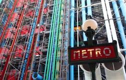 Paris, France - August 19, 2018:  Building called pompidou cent
